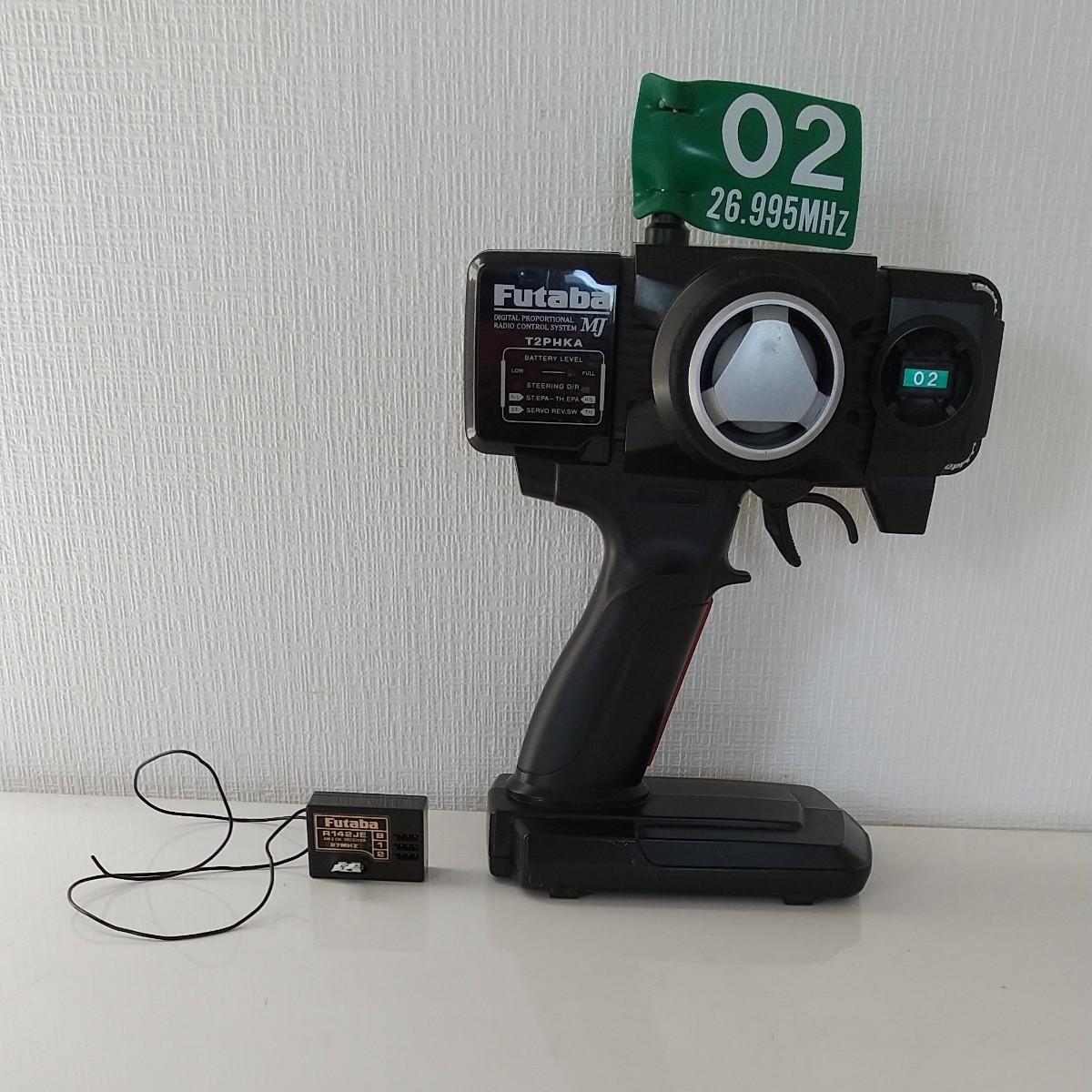 フタバ メガテックジュニアAM送信機 受信機R142 クリスタルバンド2番