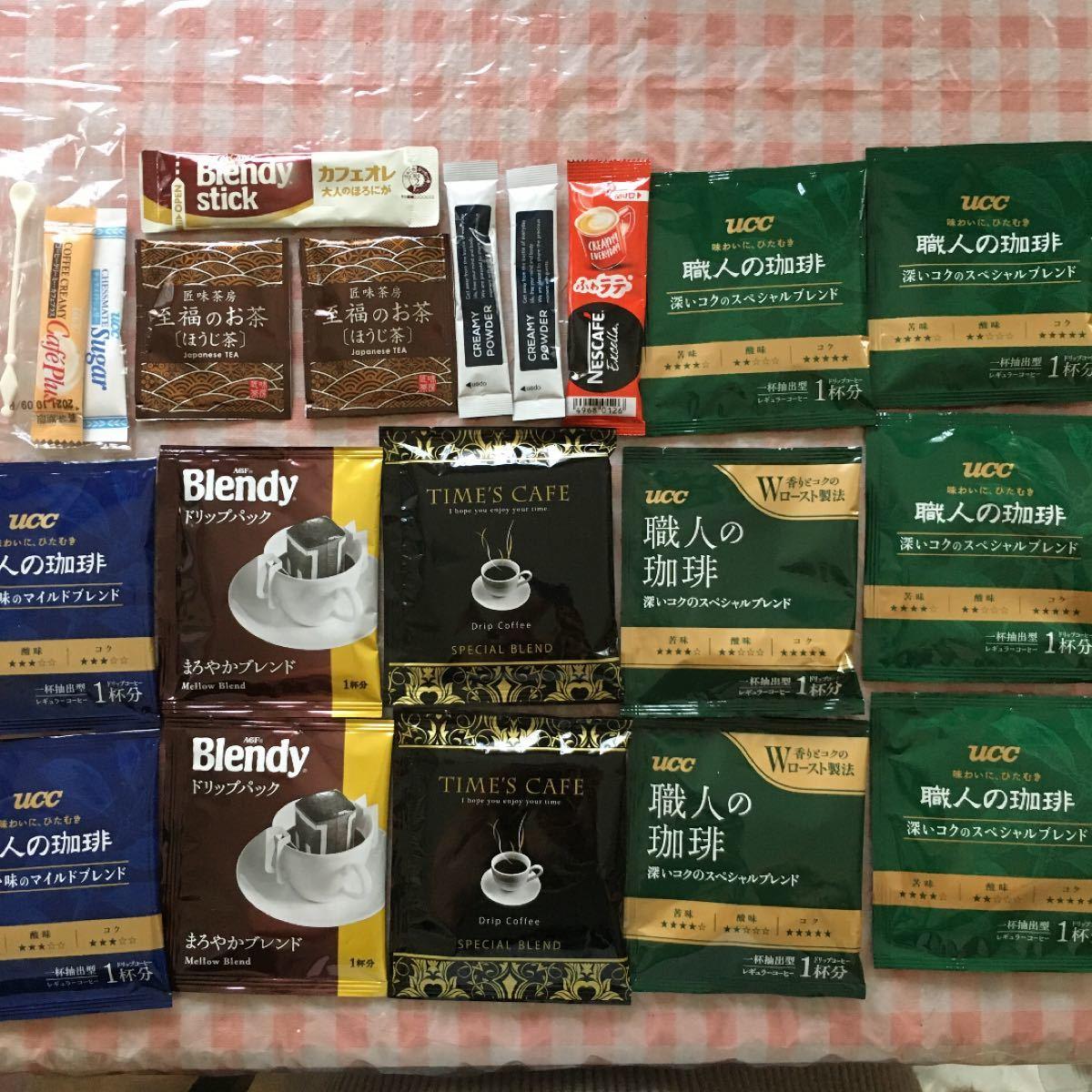 ドリップコーヒー 12個AGFインスタントコーヒー UCC
