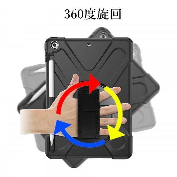 360度回転 2018 9.7インチ アイパッド6 アイパッド5 ケース カバー ショルダース ベルト ペンホルダー付き 耐衝撃 シリコン 多機能 車載_画像6
