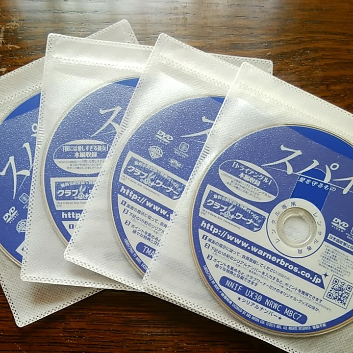 DVD   スパイ 韓国ドラマ ジェジュン