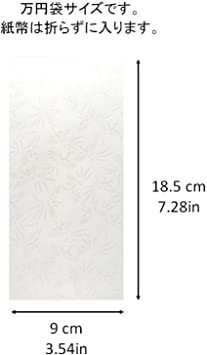 鳳凰柄 10枚入 【.co.jp 限定】和紙かわ澄 きら染め 和紙金封 鳳凰柄 ほうおう 白 和紙中包付き 10枚入_画像5