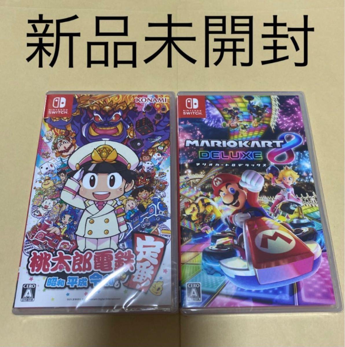桃太郎電鉄〜昭和 平成 令和も定番!〜と マリオカート8デラックス Nintendo Switch ニンテンドースイッチソフト