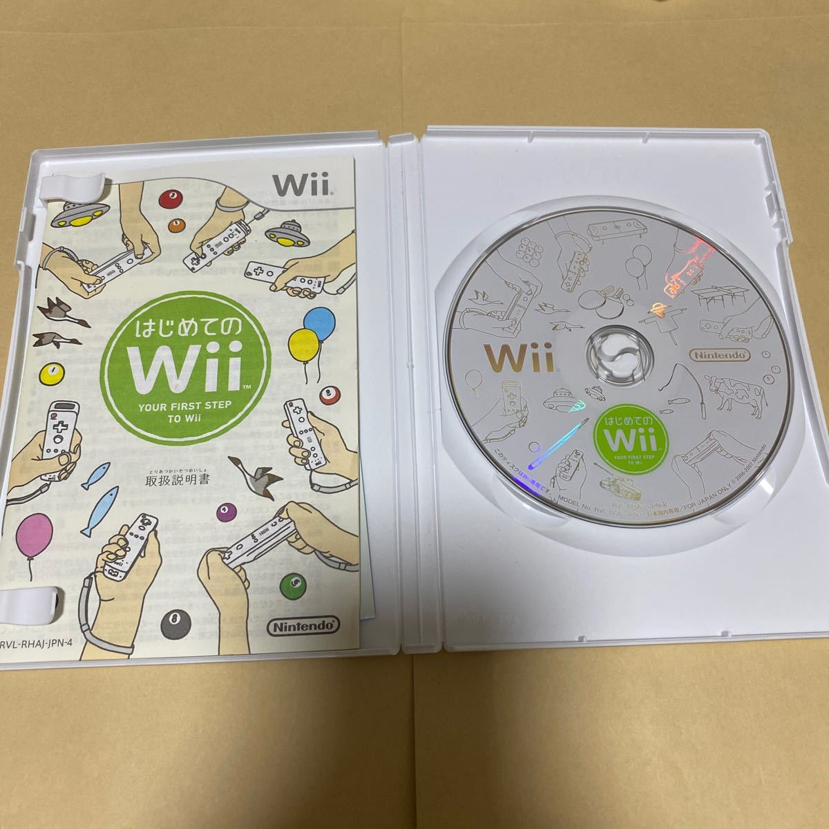 WiiスポーツリゾートとはじめてのWii  Wii