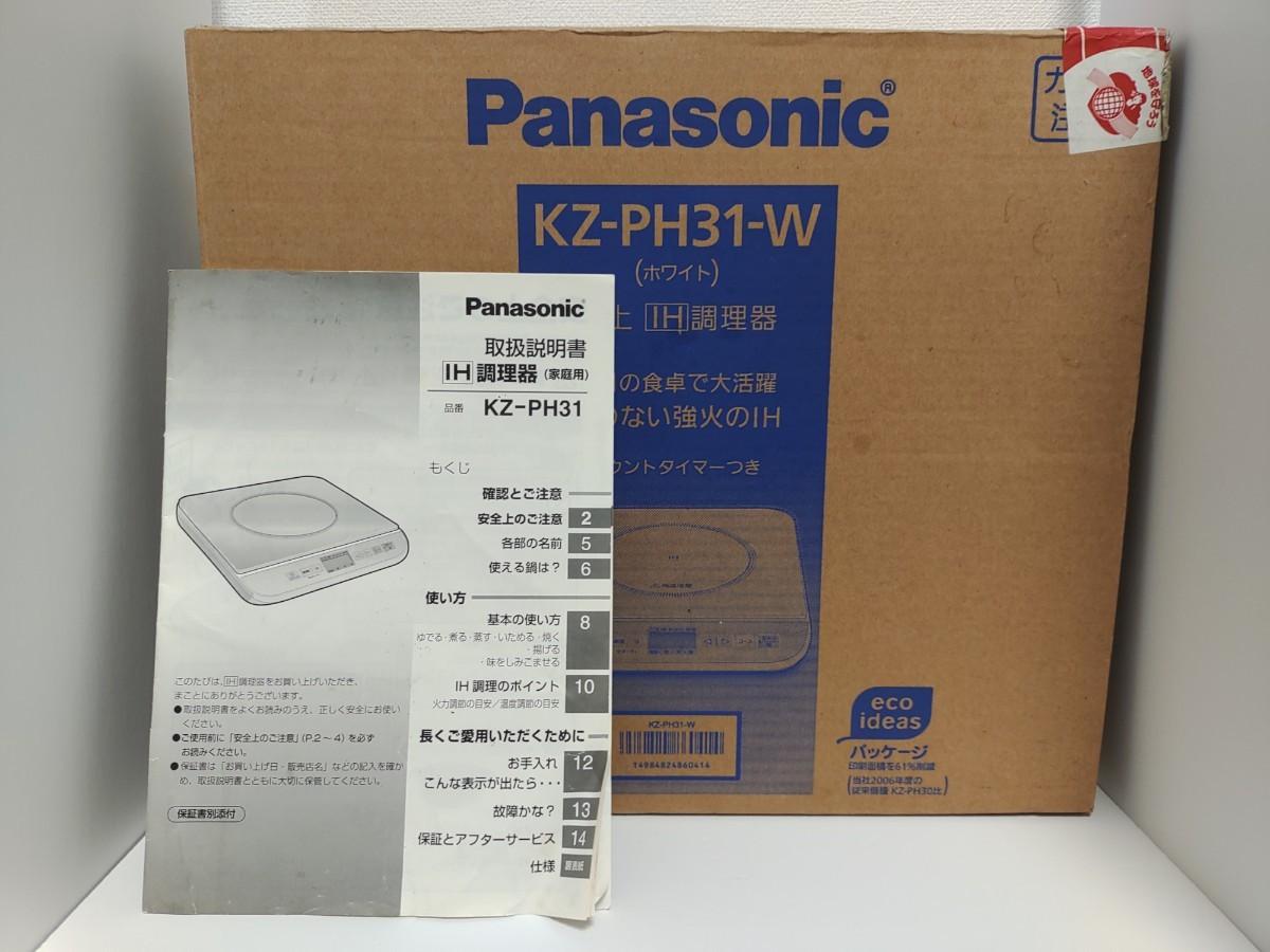 Panasonic 卓上IH調理器 クッキングヒーター