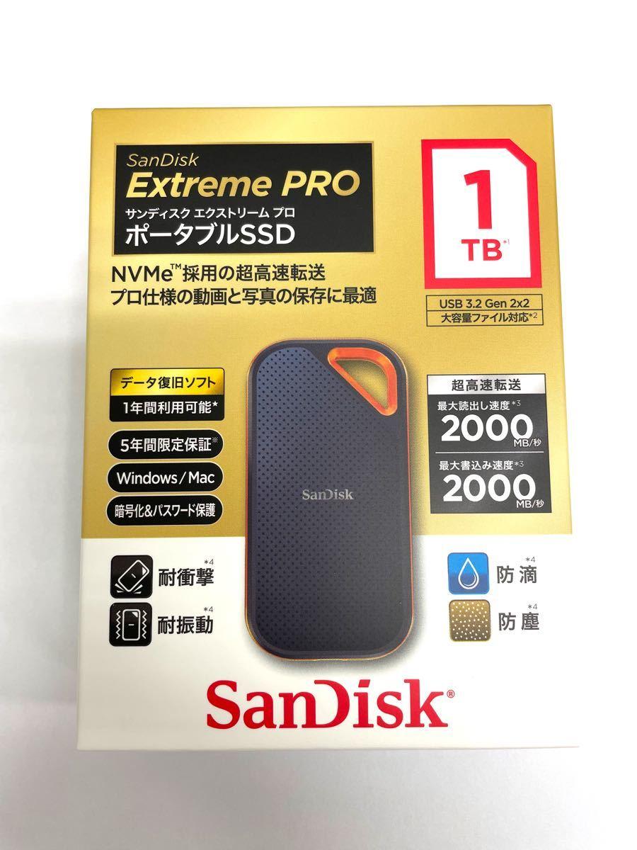 ポータブルSSD サンディスク エクストリームプロ 1TB 外付けSSD 外付けハードディスクドライブ