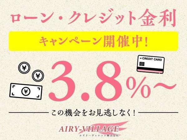「アルファード 2.4 G ASリミテッド HDDナビ/Bカメラ/両側パワスラ/車検整備付」の画像3