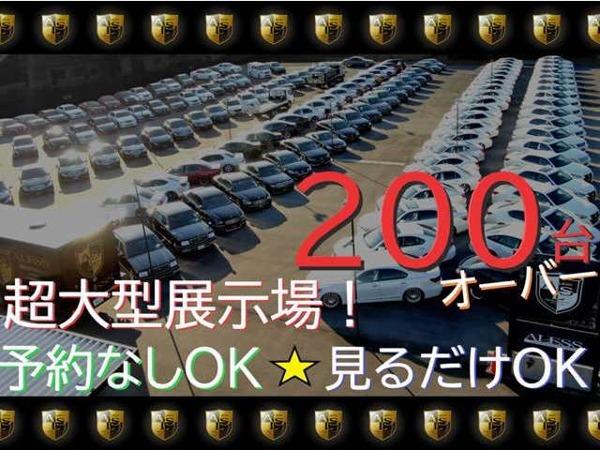 「クラウンアスリート 3.5 Gパッケージ 黒革 新品車高調 新品WORK19インチ」の画像2