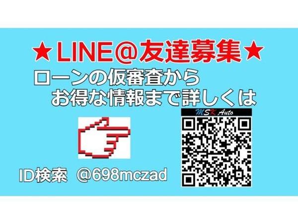 「セレナ 2.0 ハイウェイスター 純正ナビTV両側PWスライドドアバックカメラ」の画像3