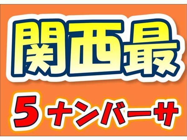 「ノア 2.0 X トヨタセーフティセンス 片側自動ドア」の画像2