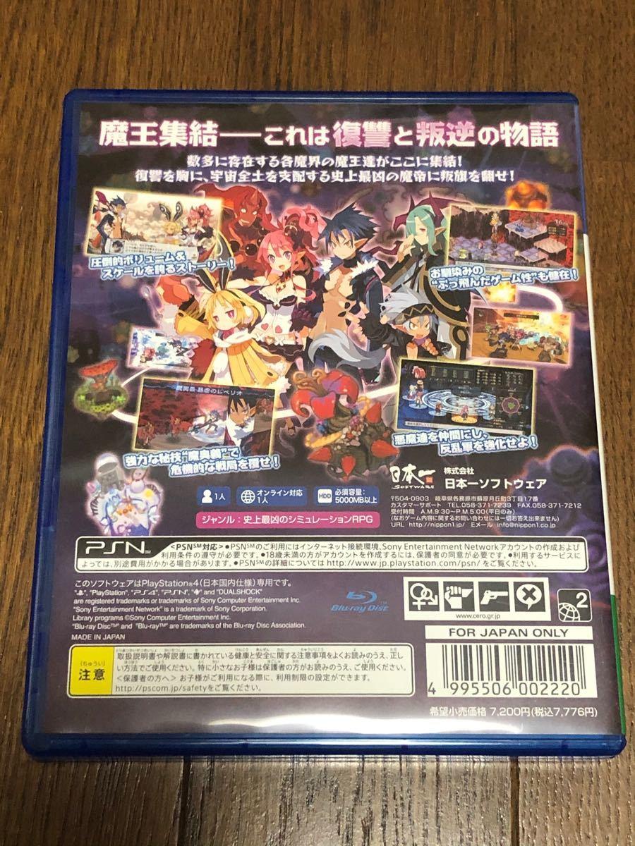 新品同様 初回特典有り 魔界戦記ディスガイア5 PS4 即決 PS4ソフト