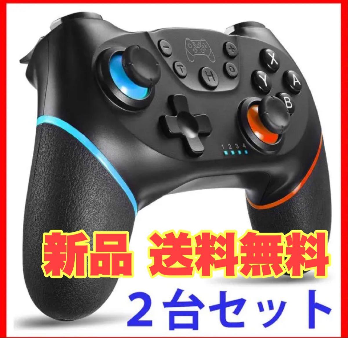 任天堂スイッチ コントローラー プロコン ワイヤレス Switch
