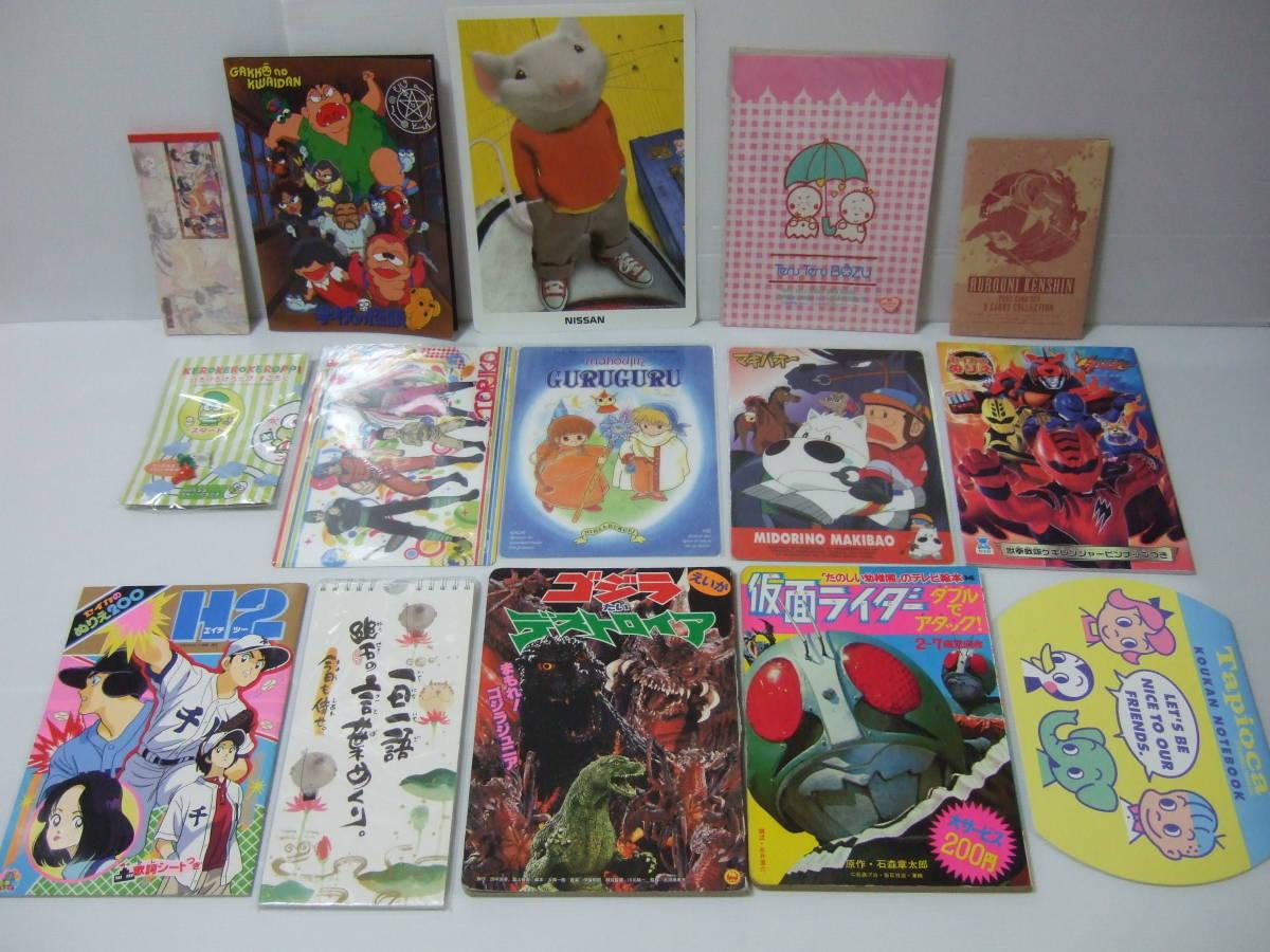 ke... Sugoroku Mahoujin Guru Guru ma Kiva o- Toriko tapioca school. ghost story Note h2geki Ranger paint picture Kamen Rider picture book