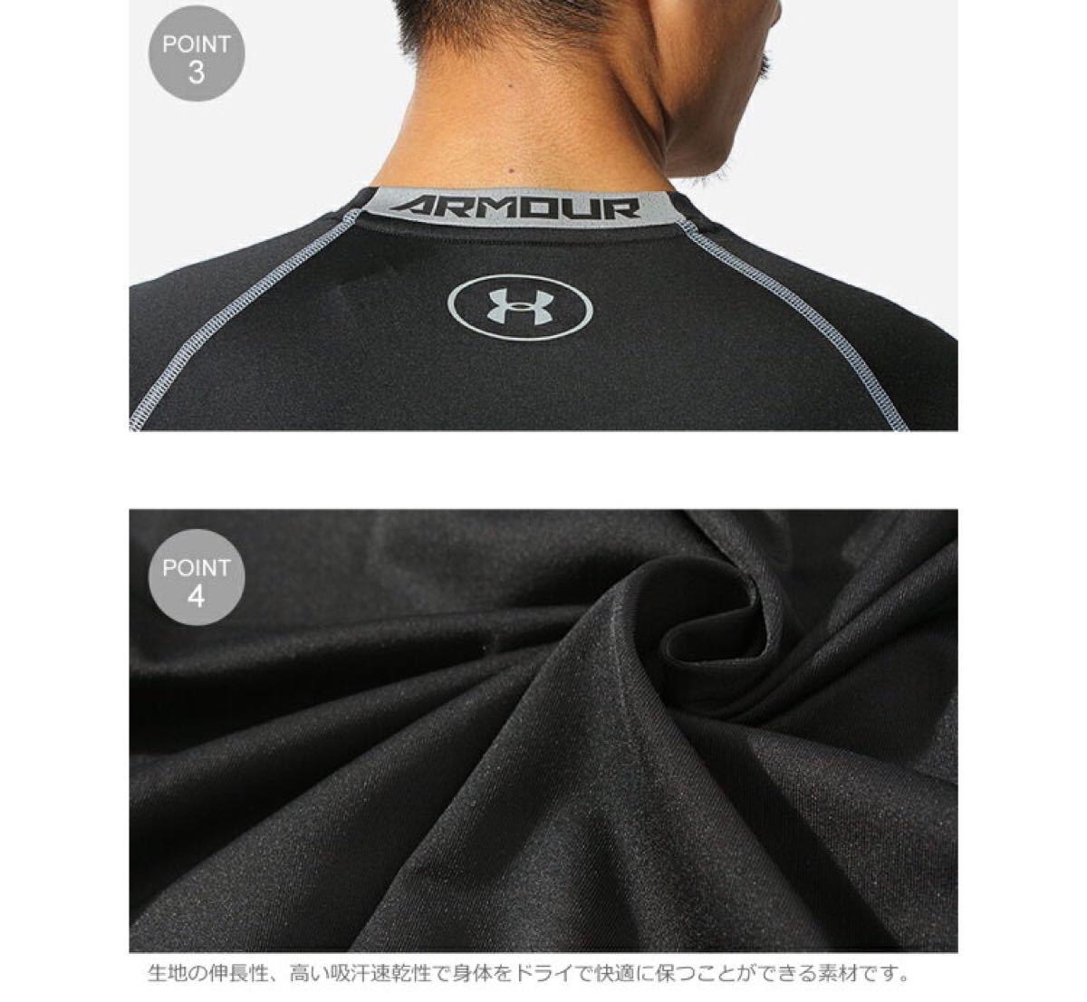 アンダーアーマー ヒートギア UNDER ARMOUR コンプレッションシャツ