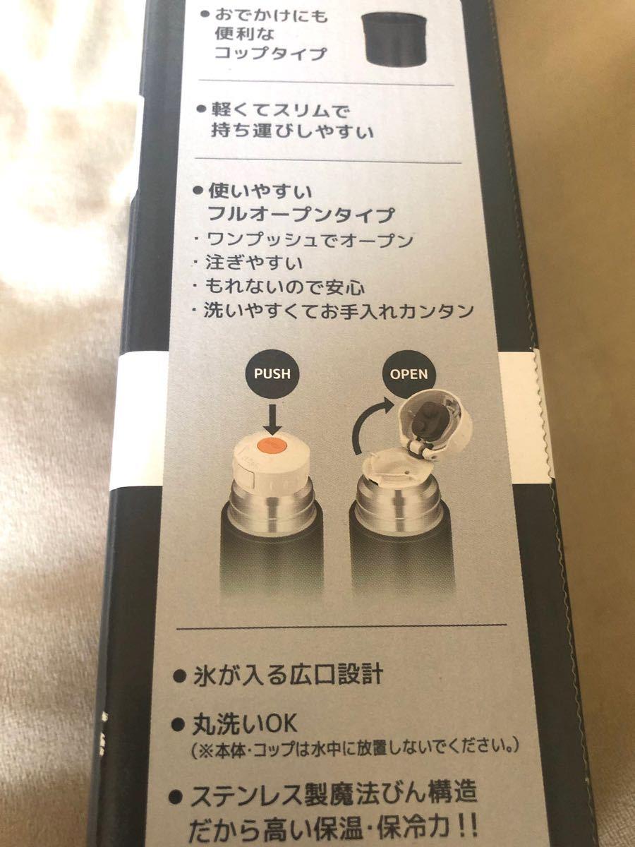 THERMOS サーモス マグボトル ステンレス製 サーモス水筒