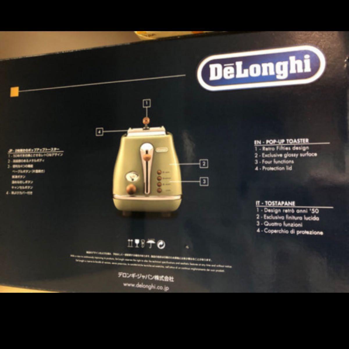 セール デロンギ トースター デロンギ アイコナ・ヴィンテージ ポップアップトースター