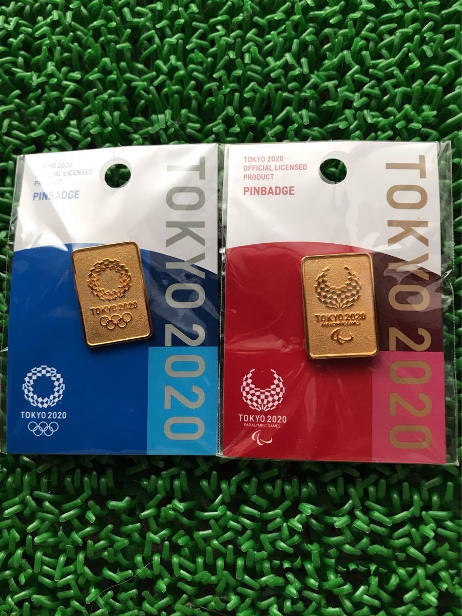 東京オリンピック パラ 金 ピンズ ピンバッジ  セット