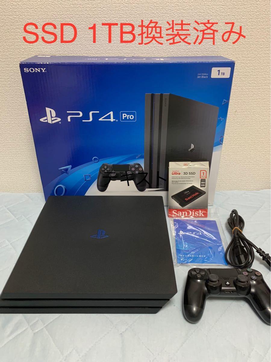 【値下げ】PS4 Pro 本体 CUH-7000B ジェットブラック SSD1TB換装済み