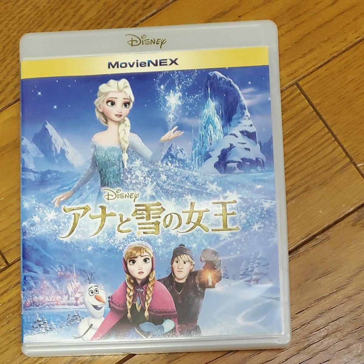 アナと雪の女王 Blu-ray アナ雪 ブルーレイ BD