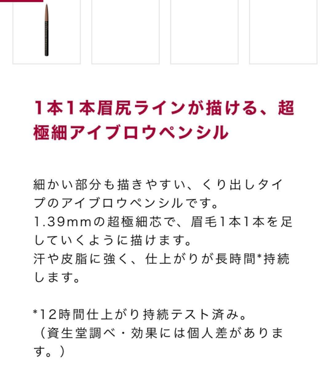 【アイブロウ3本+コンシーラー、アイカラー おまけ!】資生堂インテグレート2本とメイベリン1本