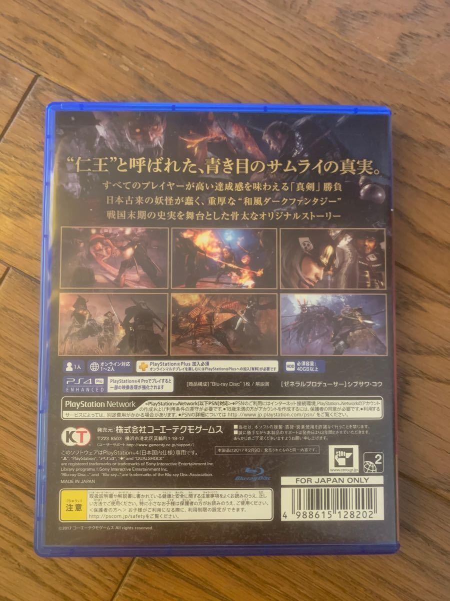 【PS4】 仁王 [PlayStation Hits]