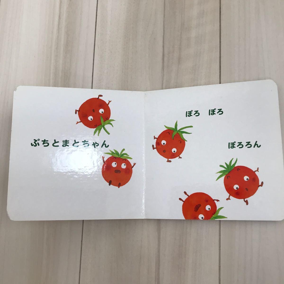 幼児向け本5冊