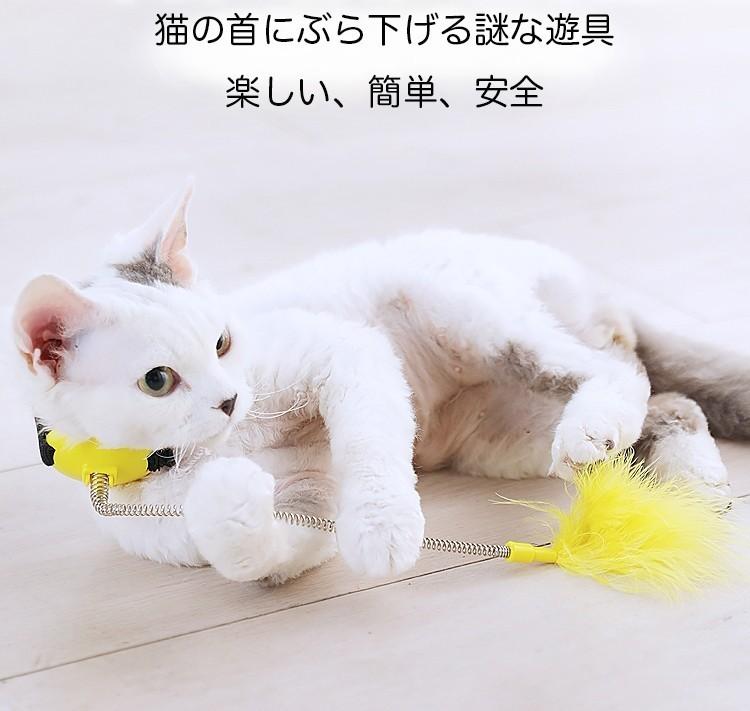 猫 おもちゃ 猫じゃらし 自力で遊ぶ猫おもちゃ ヒット商品大人気 運動不足解消 2点セット