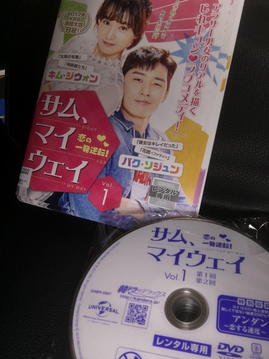 DVD レンタル落ち サム、マイウェイ 全話