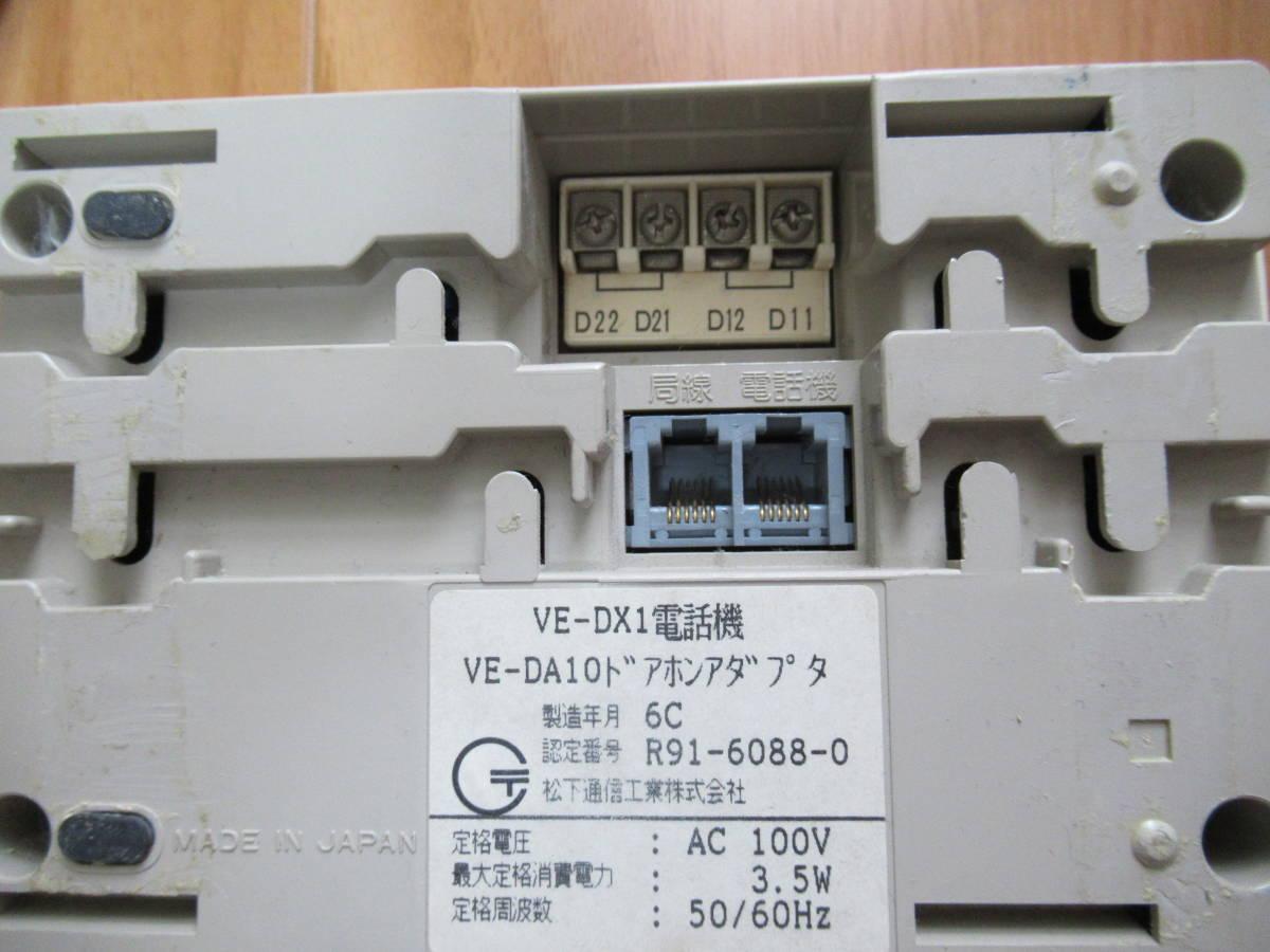 パナソニックPanasonic ドアホンアダプター VE-DA10 取扱説明書有り(プリントしたもの)6芯の電話機コード有り_画像4