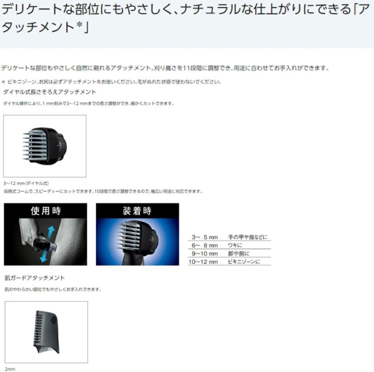 Panasonic パナソニック ボディトリマー お風呂剃り可 ER-GK81-S シルバー調 男性用 充電式 新品未使用