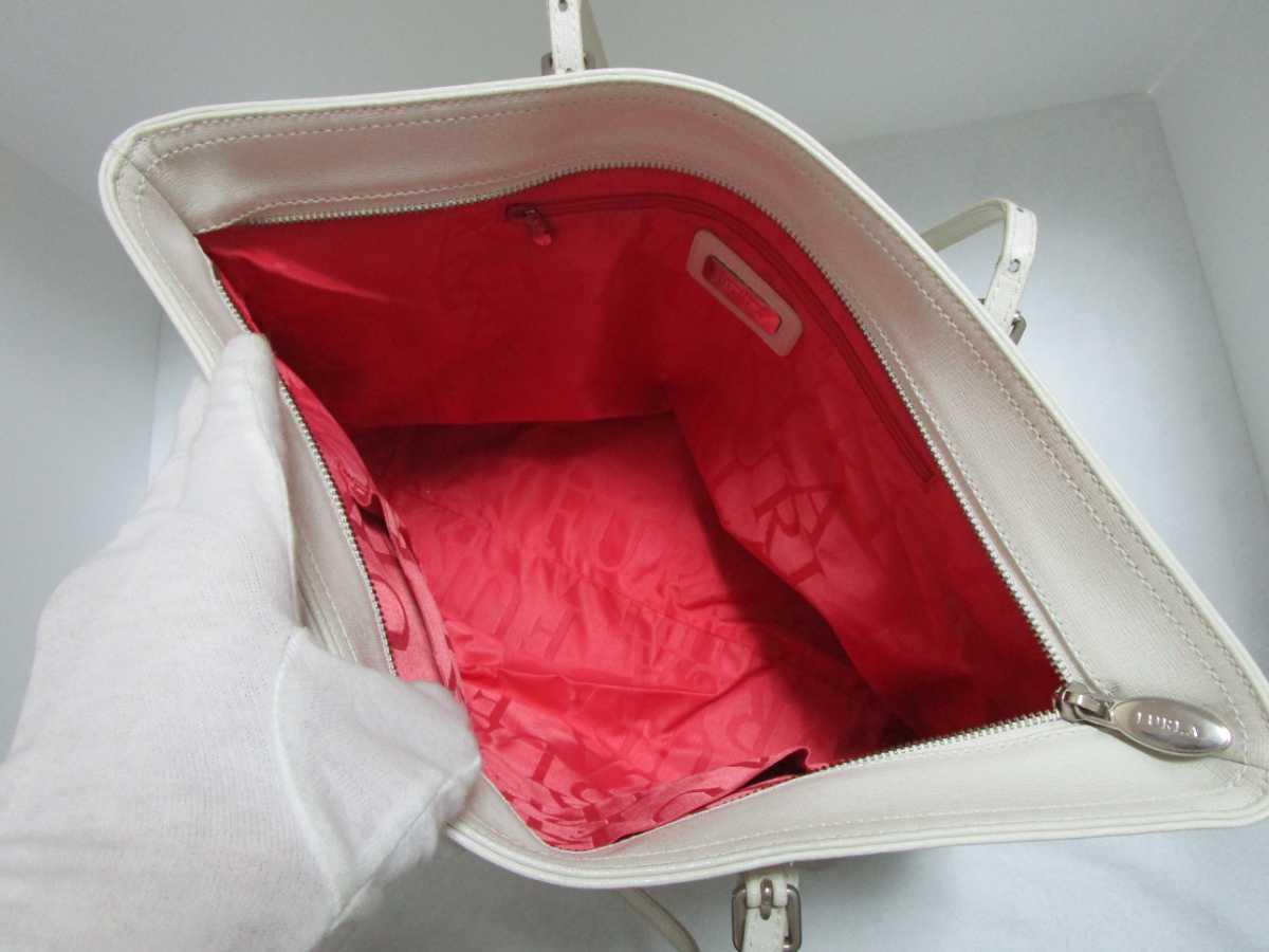 フルラのトートバッグ 白 ホワイト 大容量 レザートートバッグ