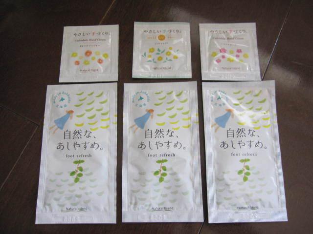 新品 北海道産 やさしい手づくり ハンドクリーム&ジェルクリーム 3種類セット ボディケア・フットケア サンプリング 日本製_画像1