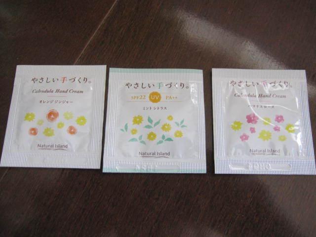 新品 北海道産 やさしい手づくり ハンドクリーム&ジェルクリーム 3種類セット ボディケア・フットケア サンプリング 日本製_画像2