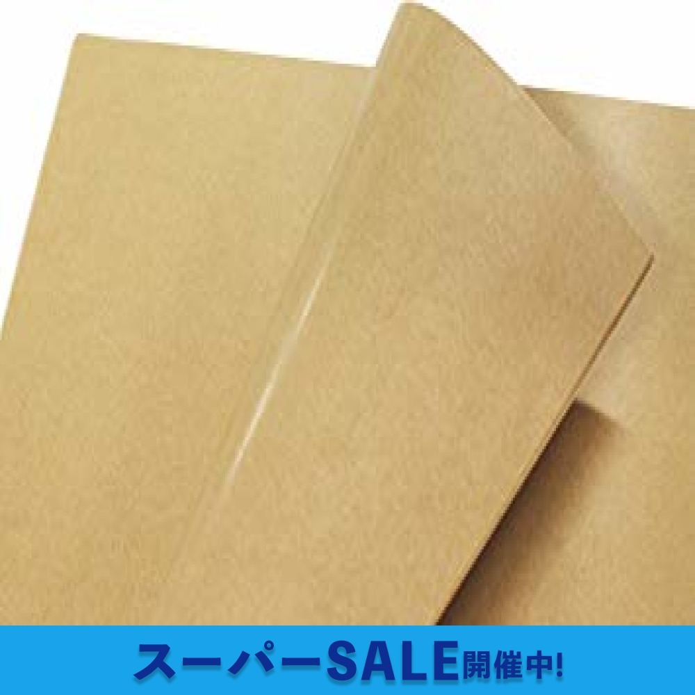 【即日発送★最安値】フジパック クラフト紙 片面ツヤ加工 ラッピング 包装紙 100枚_画像1