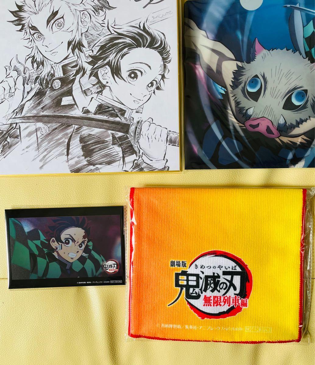 『劇場版「鬼滅の刃」無限列車編 DVD  Amazom限定 完全生産限定版