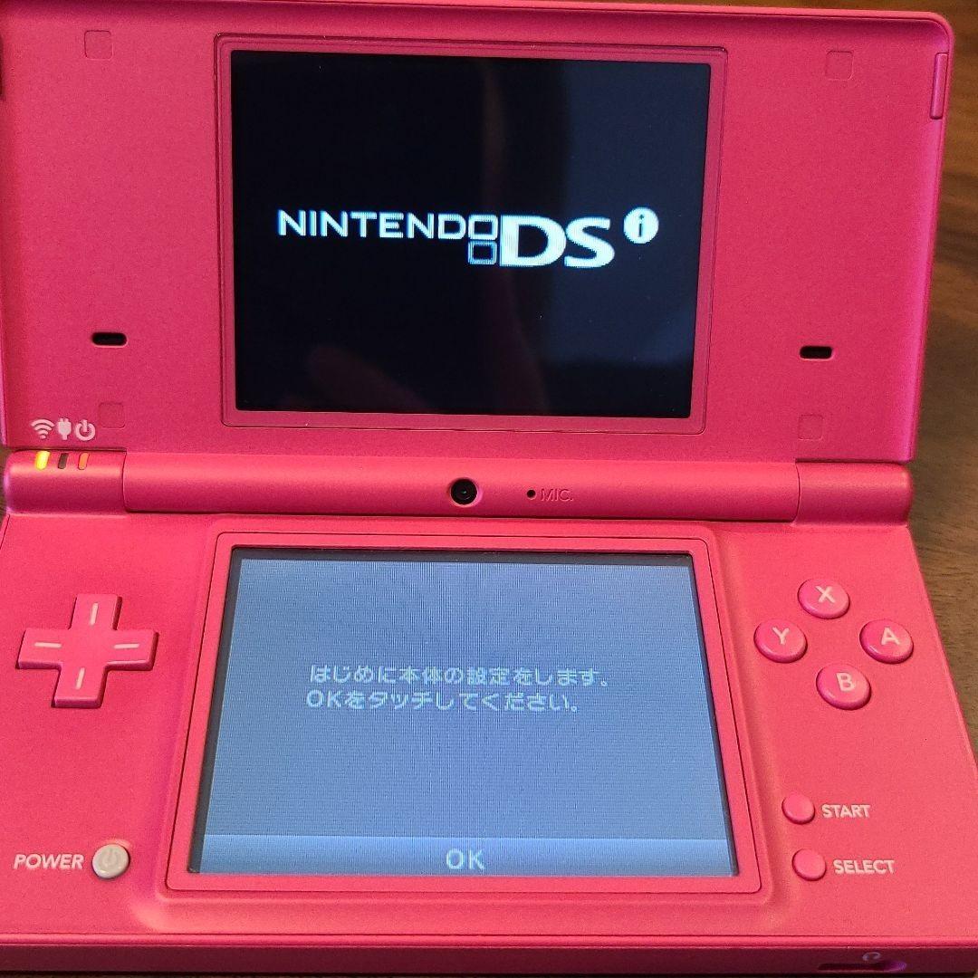 ニンテンドーDS  任天堂 Nintendo ケース タッチペン 充電器
