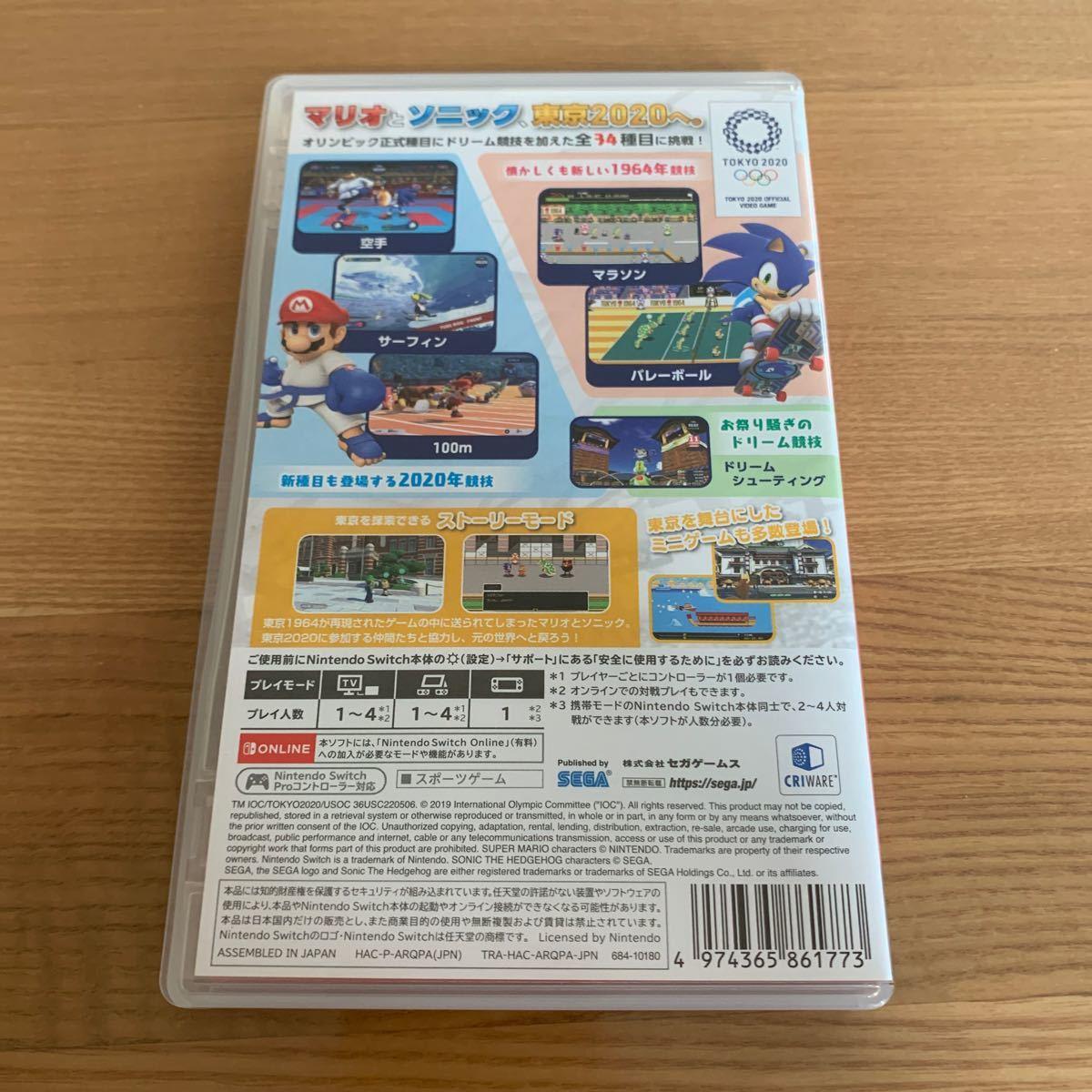 【Switch】 マリオ&ソニック AT 東京2020オリンピック