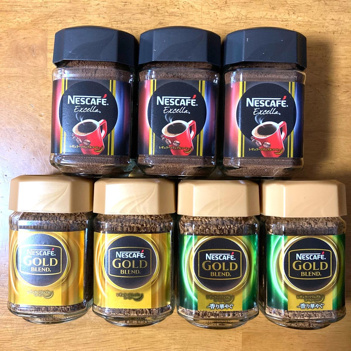 ネスカフェ エクセラ3、ゴールドブレンド4(レギュラー2・香り華やぐ2) 詰合せ