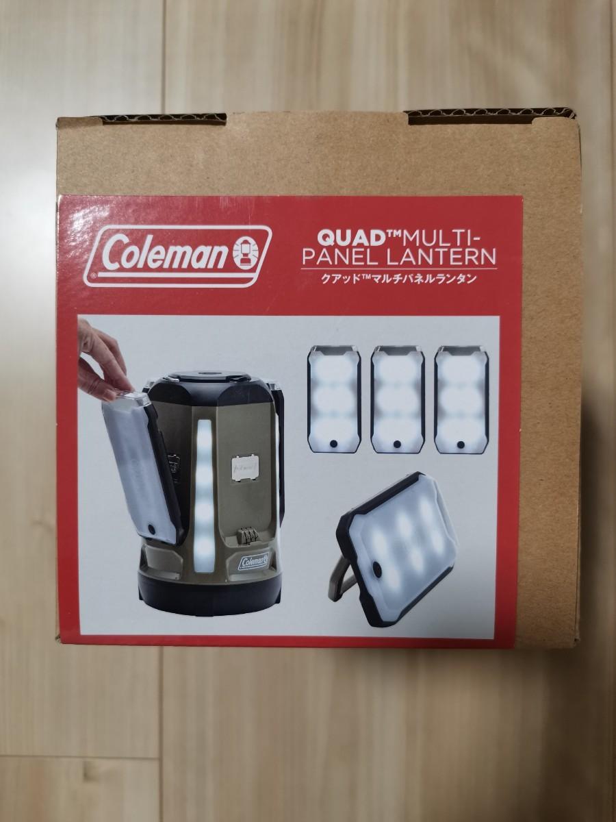 Coleman クアッドマルチパネルランタン  LED コールマン QUAD オリーブ グリーン