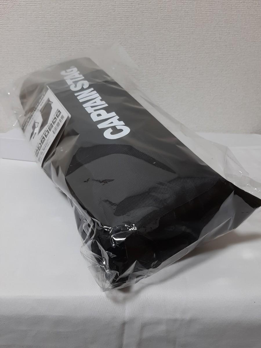 【新品】キャプテンスタッグ(CAPTAIN STAG) アウトドアチェア チェア  UC-1803