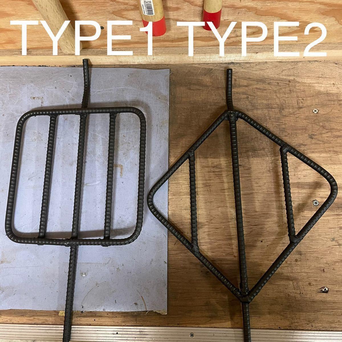 もんたん様 耐熱 1.2m  TYPE1  キャップTYPE2  テーブル付き  焚き火ハンガー
