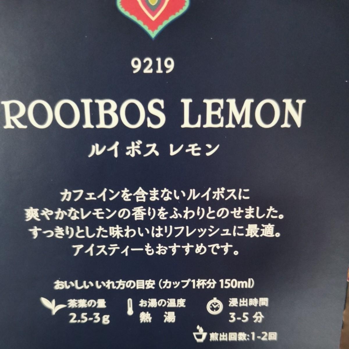 ルピシア リーフティーセット 3種 夏にピッタリ アイスティー 水出しでも美味しい アールグレイ 白桃煎茶 レモンルイボス 紅茶