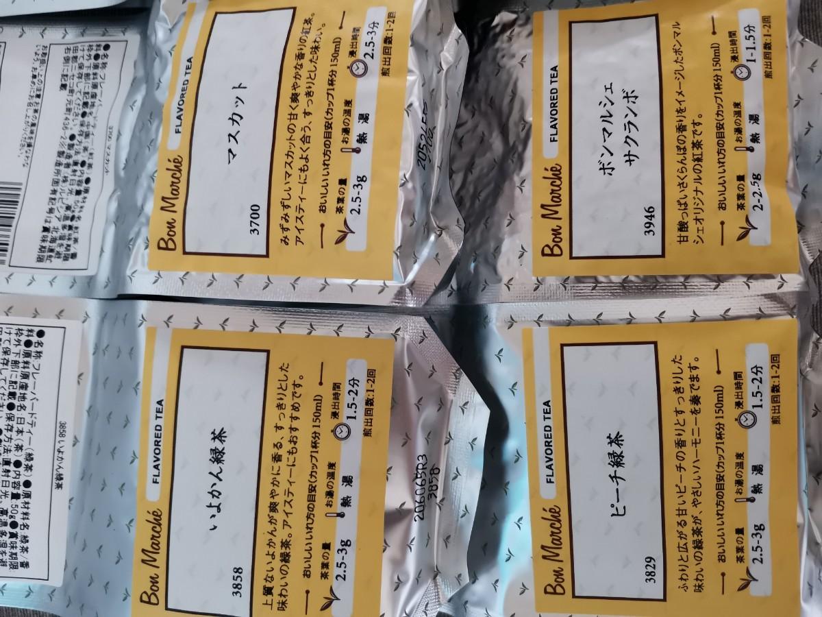 ルピシア 夏でも美味しいフレーバーティー6種類セット 水だしアイスティー  LUPICIA 紅茶 ティ