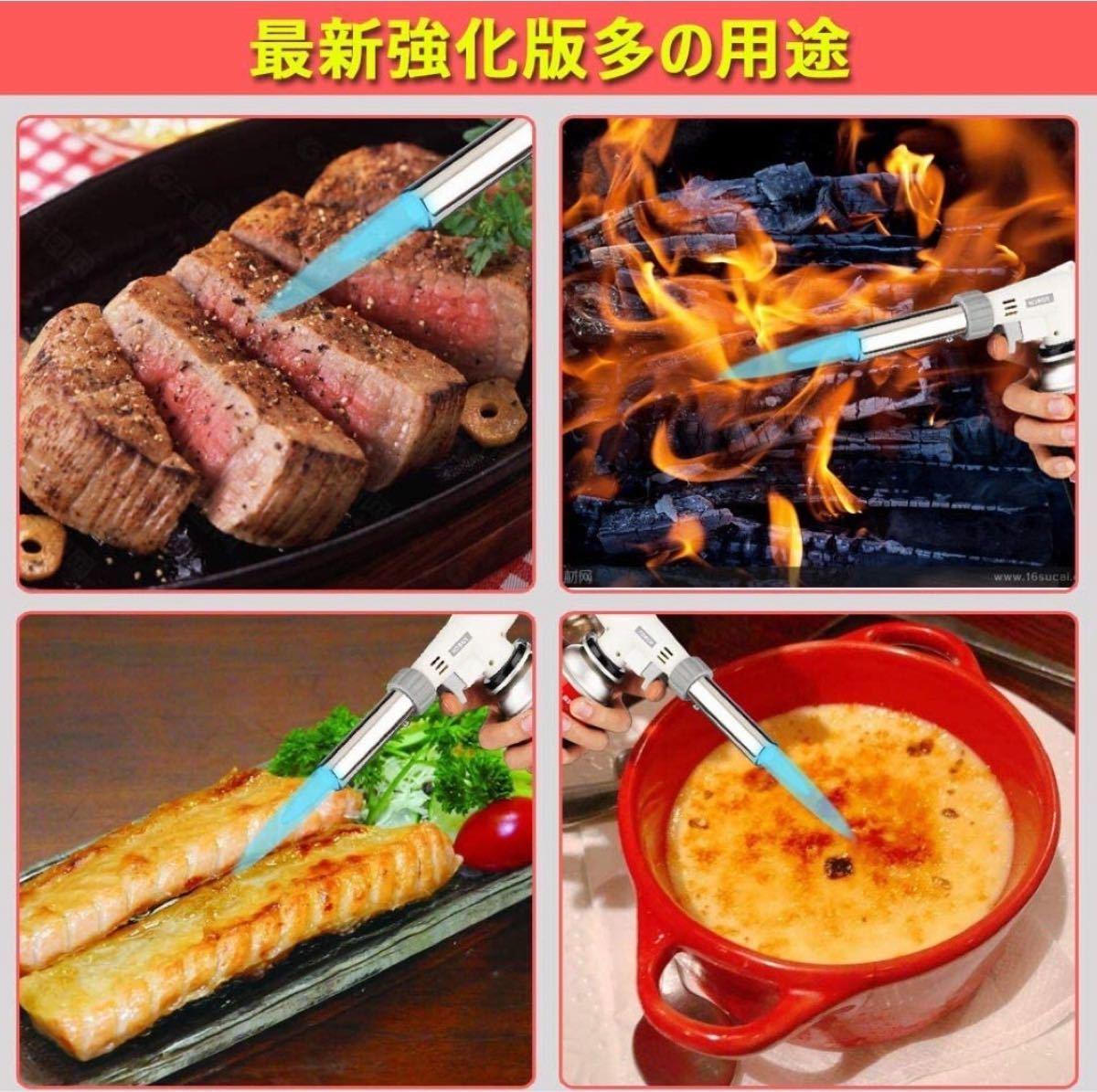 ★早い者勝ち★トーチバーナー アウトドア ガスバーナー 料理用 トーチ BBQ 料理 キャンプ