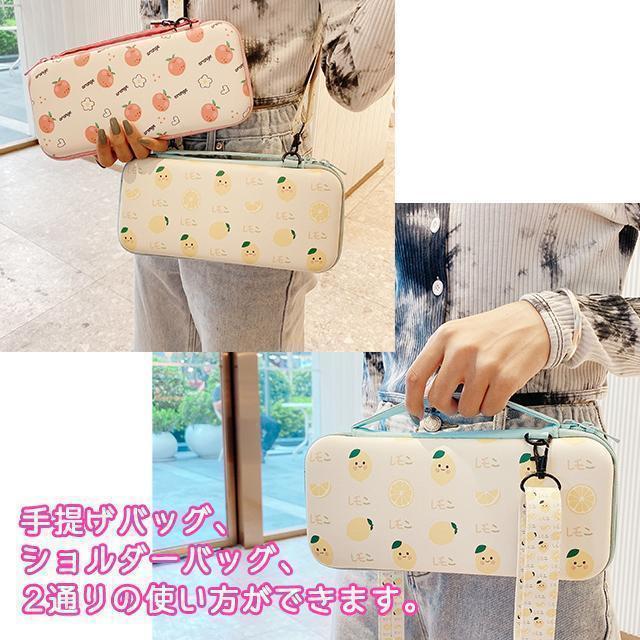 【即日~翌日発送】韓国 いちご 苺 イチゴ Switch スイッチ 収納 ケース カバー セット かわいい ピンク_画像4