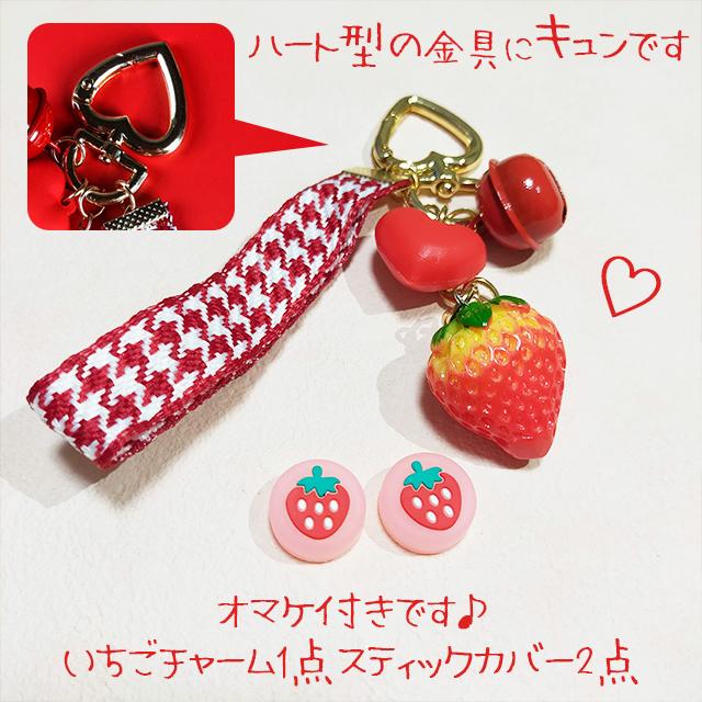 【即日~翌日発送】韓国 いちご 苺 イチゴ Switch スイッチ 収納 ケース カバー セット かわいい ピンク_画像10