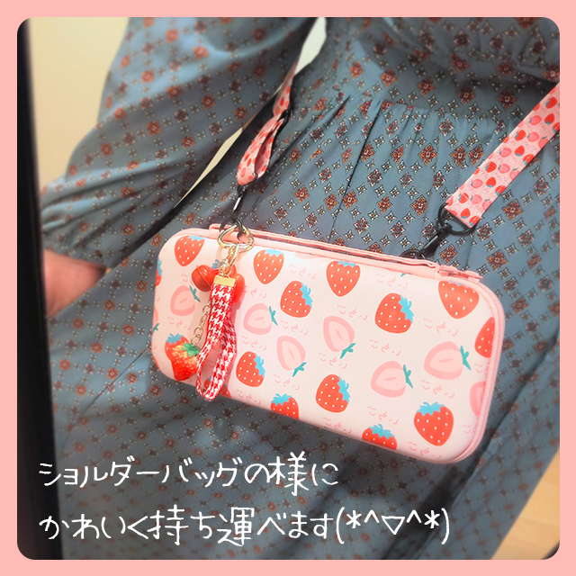 【即日~翌日発送】韓国 いちご 苺 イチゴ Switch スイッチ 収納 ケース カバー セット かわいい ピンク_画像5