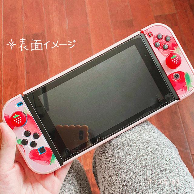 【即日~翌日発送】韓国 いちご 苺 イチゴ Switch スイッチ 収納 ケース カバー セット かわいい ピンク_画像8
