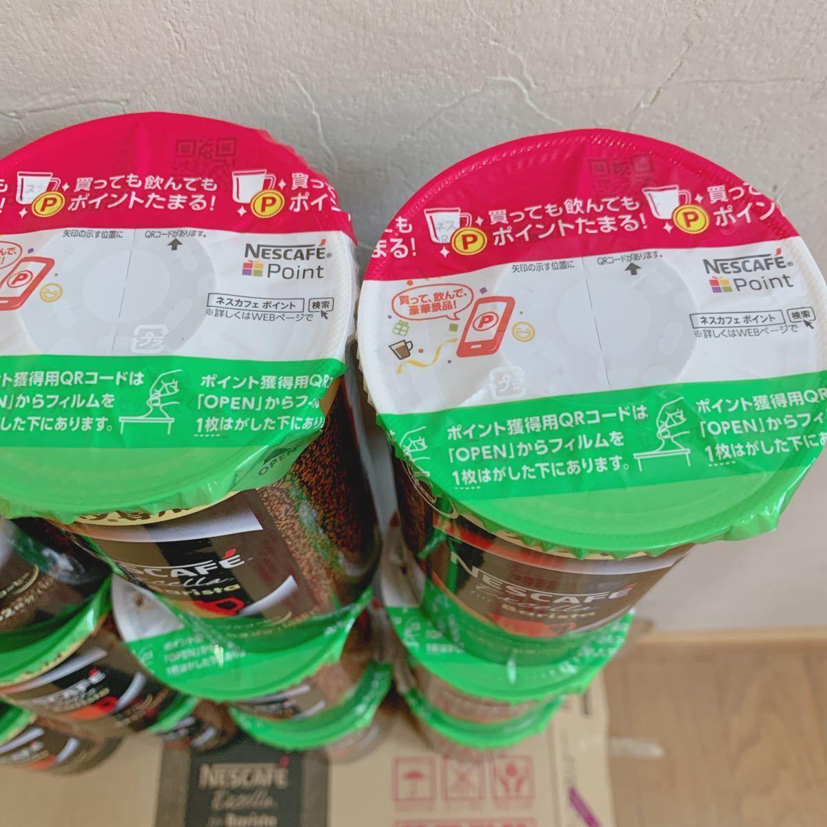 ネスカフェ ゴールドブレンド バリスタ ネスカフェ 詰め替え用 箱売り 105g×12本 ラスト!