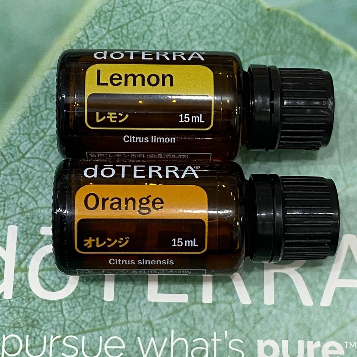 ドテラ doTERRA レモン オレンジ  エッセンシャルオイル