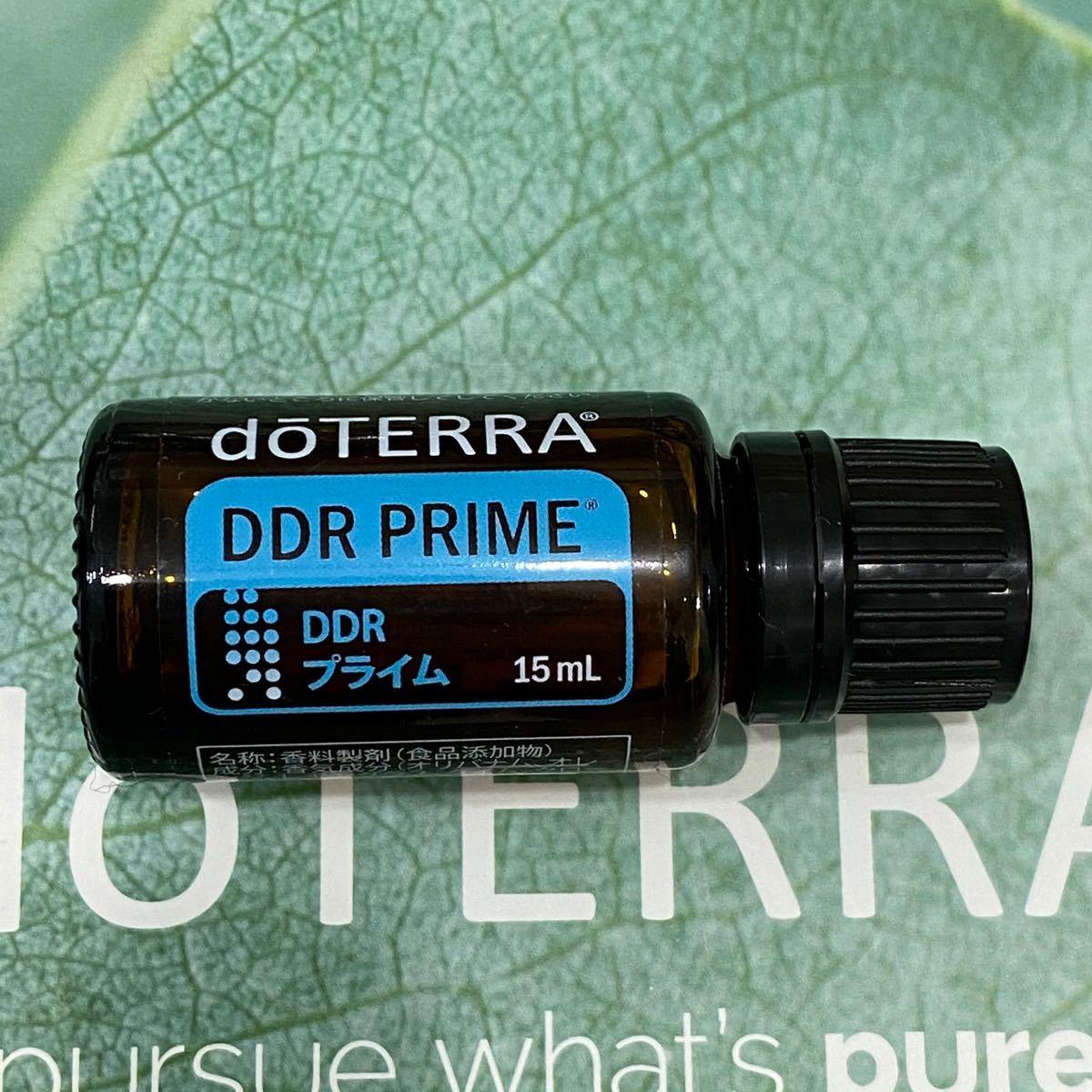 doTERRA ドテラ DDRプライム  エッセンシャルオイル
